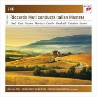 『リッカルド・ムーティ/コンダクツ・イタリアン・マスターズ』 スカラ座フィル(7CD)