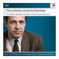 『春の祭典』『ペトルーシュカ』『火の鳥』全曲&1911年版組曲、他 ピエール・ブーレーズ&クリーヴランド管弦楽団、ニューヨーク・フィル、BBC響、他(3CD)