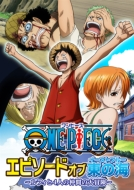 One Piece Episode Of East Blue-Luffy To 4 Nin No Nakama No Dai Bouken!!-