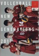 New Generations 月刊バレーボール 2017年 10月号増刊