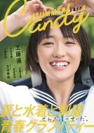 SUMMER CANDY 2017 TOKYONEWS MOOK