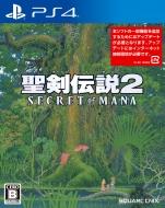 聖剣伝説 2 シークレット オブ マナ
