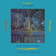 Dream Theory In Malaya: マラヤの夢語り〜第四世界 Vol.2