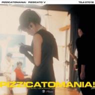 ピチカートマニア!  【生産限定盤】(アナログレコード)