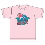 Tシャツ ピンク[L] / 超フェス