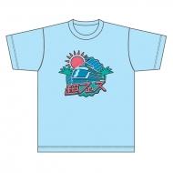 Tシャツ ブルー [L] / 超フェス