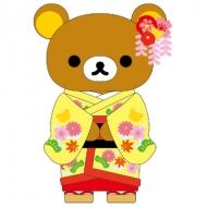 ぬいぐるみ(舞妓さんリラックマver.)/ リラックマ ごゆるり京都