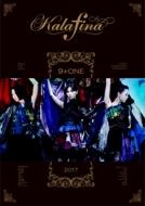 Kalafina 9+one at 東京国際フォーラムホールA (DVD)