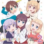 TVアニメ「NEW GAME!!」ドラマCD 第2巻