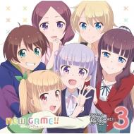 TVアニメ「NEW GAME!!」ドラマCD 第3巻
