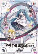 マジカルミライ 2017 【限定盤】 (Blu-ray)