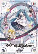 マジカルミライ 2017 【通常盤】 (Blu-ray)
