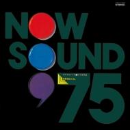 ナウ・サウンド '75 脱・日本民謡 (アナログレコード)