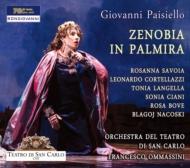 歌劇『パルミアのゼノビア』全曲 フランチェスコ・オマッジーニ&サン・カルロ歌劇場、ロザンナ・サヴォイア、他(2016 ステレオ)(2CD)