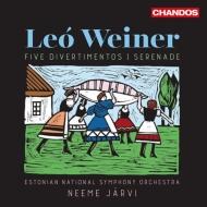 セレナード、ディヴェルティメント集 ネーメ・ヤルヴィ&エストニア国立交響楽団