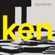 Ken (イエローカラーレコード+7インチ)