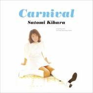 カーニヴァル 【完全生産限定盤】(7インチアナログレコード)