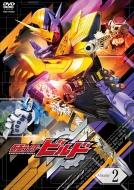 仮面ライダービルド VOL.2[DVD]