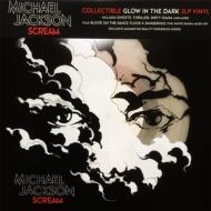 Scream (Glow In The Dark Vinyl) (暗闇で光る蛍光仕様/2枚組アナログレコード)
