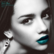 Jazz Bar ANALOG BEST SELECTION Vol.2 (180グラム重量盤レコード/寺島レコード)
