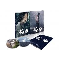 武曲 MUKOKU DVD 2枚組