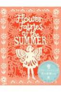 フラワーフェアリーズ 花の妖精たち 夏 リトル・プレス・エディション