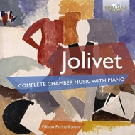 Chamber Works With Piano: F.farinelli(P)Giottoli(Fl)Cismondi(Ob)Brutti(Sax)Henao Sq Etc