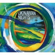 Okinawan Nights