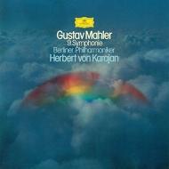 交響曲第9番 ヘルベルト・フォン・カラヤン&ベルリン・フィル(1979-80)(シングルレイヤー)