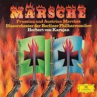 ドイツ行進曲集 ヘルベルト・フォン・カラヤン&ベルリン・フィル管楽器セクション(シングルレイヤー)