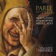 中世の嘆きの歌 ソラッツォ・アンサンブル