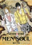 SEVEN☆STAR MEN SOUL 3 ヤングマガジンKC