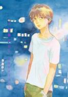 中学聖日記 3 フィールコミックス Fc Swing