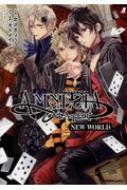 Amnesia Later New World ぶんか社コミックス