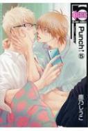 Punch↑ 5 ビーボーイコミックス