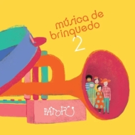 Musica De Brinquedo 2