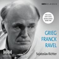 スヴィヤトスラフ・リヒテル、シュヴェツィンゲン音楽祭ライヴ1994〜ラヴェル:鏡、フランク:『前奏曲、コラールとフーガ』、他