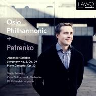 交響曲第2番、ピアノ協奏曲 ワシリー・ペトレンコ&オスロ・フィル、キリル・ゲルシュタイン