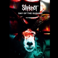 Day Of The Gusano 〜Live In Mexico (Blu-ray+ライヴCD)【初回限定盤】