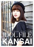 Idol File Vol.5