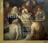 盛儀ミサ、レクィエム アレクサンダー・ラハバリ&BRTNフィル、ヘルマン・ロールストラーテ&BRTN室内管弦楽団(2CD)