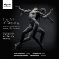 舞踏の芸術〜21世紀トランペット協奏曲集 サイモン・デュブルレイ、ケネス・ウッズ&イギリス弦楽オーケストラ