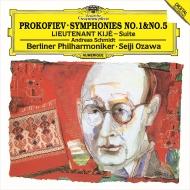 交響曲第5番、第1番『古典交響曲』、キージェ中尉 小澤征爾&ベルリン・フィル