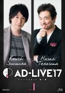 「AD-LIVE 2017」第1巻(鈴村健一×てらそままさき)
