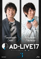 「AD-LIVE 2017」第3巻(関智一×羽多野渉)