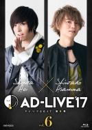 「AD-LIVE 2017」第6巻(蒼井翔太×浅沼晋太郎)