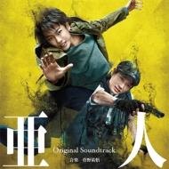 映画『亜人』9月30日(土) 全国東宝系ロードショー