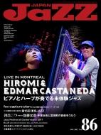 Jazz JAPAN (ジャズジャパン)vol.86 2017年 11月号