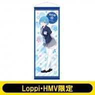 等身大タペストリー(ローソン制服 / レム)/ Re:ゼロから始める異世界生活 【Loppi・HMV限定】