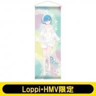 等身大タペストリー(パジャマ / レム)/ Re:ゼロから始める異世界生活 【Loppi・HMV限定】